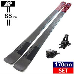 ◆[170cm/88mm]21 K2 MINDBENDER 88 Ti+AAATTACK2 13 ケーツー マインドベンダー フリースタイルスキー セット オールラウンド
