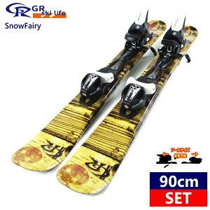 【ラスト1点お早めに!!】 ☆[90cm/85mm幅]GR ski life SnowFairy スキーボード ビンディング付 セット ファンスキー ショートスキー スノーフェアリー【型落ち 旧モデル】