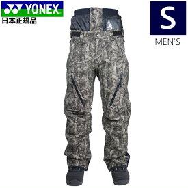 52%off 半額以下◎[Sサイズ] YONEX LIGHT SHELL PNT カラー:アッシュヨネックス メンズ ハイスペック パンツ スキー スノーボード ウェア 型落ち・旧モデル 日本正規品
