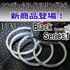 LUXI-エンジェルアイLEDリング-BMW-BLK−1