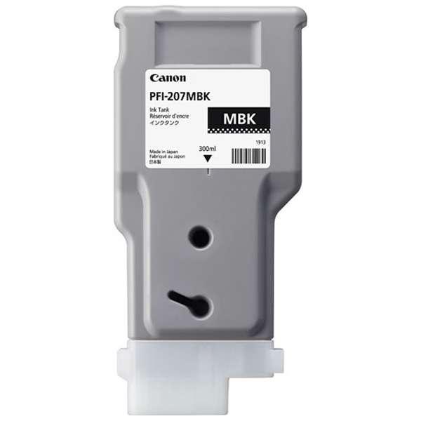 【メーカー純正】 CANON PFI-207MBK インクタンク マットブラック 純正