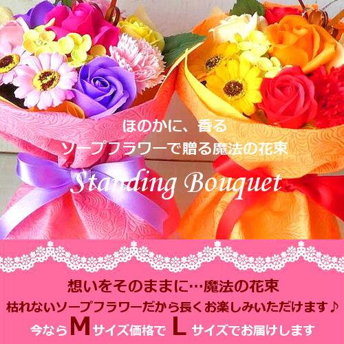 母の日 ソープフラワー「ソープフラワーの魔法の花束Mサイズ」 シャボンフラワー ブーケ 花束 石けんのお花 ギフト 誕生日