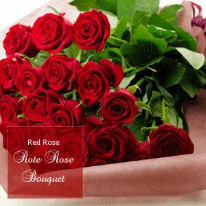 「本数指定で贈るレッドローズの花束」赤バラ 深紅 本数指定 生花 誕生日 記念日 ホワイトデー 母の日 父の日 敬老の日 クリスマス