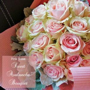 「本数指定で贈るピンクローズの花束」ピンク バラ 本数指定 生花 誕生日 記念日 ホワイトデー 母の日 父の日 敬老の日 クリスマス