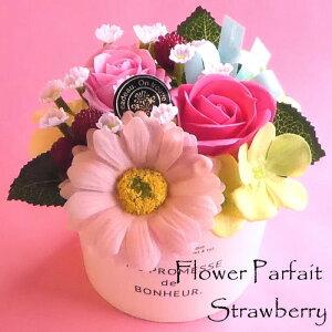 ソープアレンジ 誕生日 お祝い 記念日 母の日 敬老の日 あす楽 胡蝶蘭 バラ ガーベラ ケーキアレンジ「フラワーパルフェ」ストロベリー