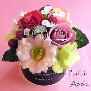 ソープアレンジ 誕生日 お祝い 記念日 母の日 敬老の日 あす楽 胡蝶蘭 バラ ガーベラ ケーキアレンジ「フラワーパルフェ」アップル