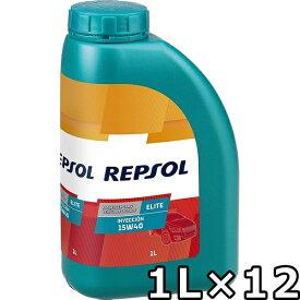 レプソル エリート・インジェクション 15W-40 SL/CF A3/B4 鉱物油 1L×12 送料無料 REPSOL ELITE Inyeccion