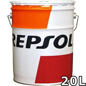 レプソル エリート・プラド 0W-20 SN GF-5 全合成油 20L 送料無料 REPSOL ELITE Prado