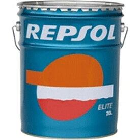 エンジンオイル レプソル エリート ブリオ 5W-30 SN/GF-5 100%合成油 20Lペール 【送料無料】 REPSOL ELITE Brio