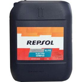 エンジンオイル レプソル エリート インジェクション 10W-40 SL/CF A3/B4 部分合成油 20Lプラ 【送料無料】 REPSOL ELITE Injection