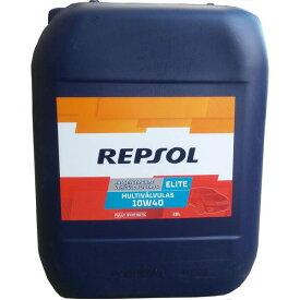 エンジンオイル レプソル エリート マルチバルブ 10W-40 SN/CF A3/B4 100%化学合成油 20Lプラ 【送料無料】 REPSOL ELITE Multivalvulas