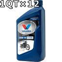 バルボリン 4ストローク モーターサイクルオイル 10W-40 MA 鉱物油 1QT×12 送料無料 Valvoline 4 Stroke Motorcycle …