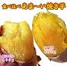 ※【DEAL10倍】満腹 1.8kg 食べ比べ 冷凍焼き芋【紅は…