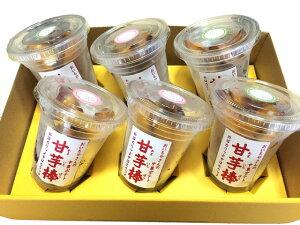 おいもやさんの甘芋棒6個セット 中華ポテト 大学芋 紅はるか 芋棒 お中元 さつまいも 紅はるか