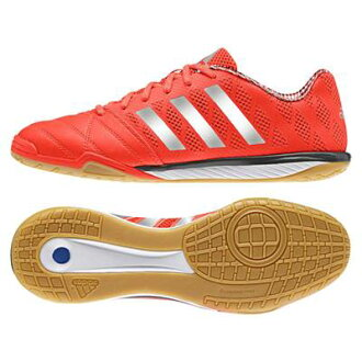 Adidas top Sala 14: solar red / running white / core black