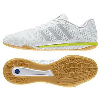 Adidas top Sala 14: sermet × chraonikis × semisola yellow