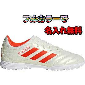 【名入れ無料】 アディダス・コパ 19.3 TF フットサル・ターフ用 (白xレッド) adidas 【ジュニアサイズ】