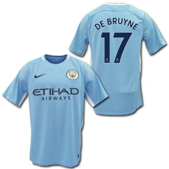 f243fac308d O.K.A.Football  Product made by Manchester City 17 18 home (light blue)   17  DE BRUYNE Kevin De Bruyne Nike