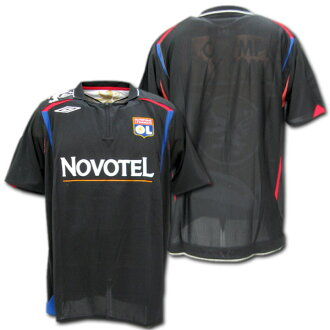 Olympic Lyon 06/07 3rd (black)-Umbro