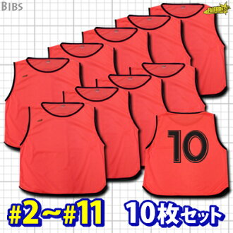 100,000 ten pieces of bibb set #2 - #11 micromesh sale results! Product made in FUTURIST