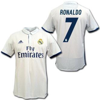 online store d0655 82357 Real Madrid 16 / 17 home (white) # 7 RONALDO Cristiano Ronaldo made in  adidas
