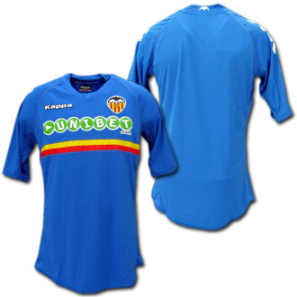 Valencia 2010 / 2011 third-party Kappa short sleeve