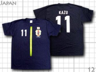 Futsal Japan representative # 11 KAZU Miura Kazuyoshi players t-shirt