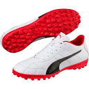 Futsal shoes for the Pooh pillow stamp C TT (white) artificial turf adce6c23c