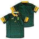 【メール便送料無料】 2015 ラグビー・南アフリカ代表 ファンジャージ=ポロシャツ Home(緑) アシックス