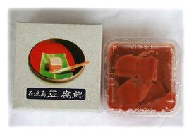 沖縄・石垣島より☆彡豆腐よう(4個入り)沖縄の珍味・酒の肴に