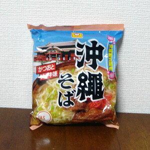 沖縄限定販売沖縄そば(かつおとソーキ味)袋