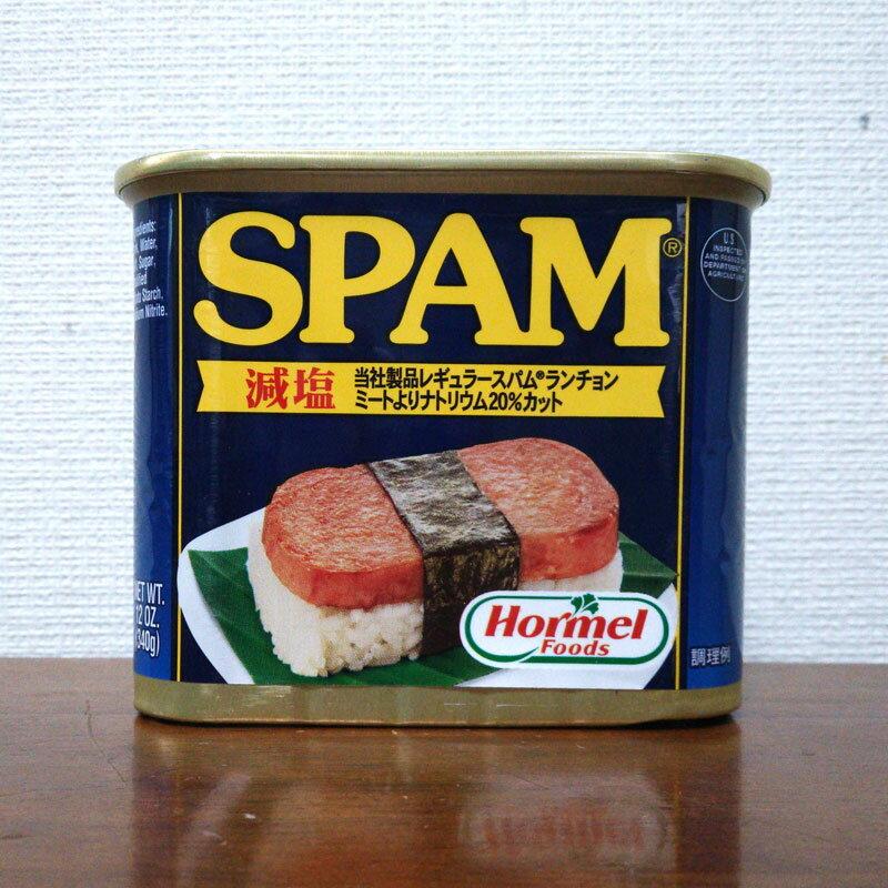 沖縄・石垣島の味☆彡Hormel SPAM・減塩(ホーメル スパム)
