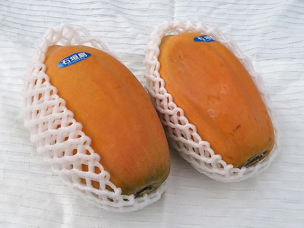 沖縄・石垣島より直送♪完熟フルーツパパイヤ詰め合わせ 約2kg(2〜5個)