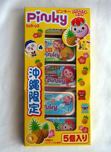 沖縄限定 ピンキー(パイナップルミント)
