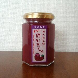 沖縄・石垣島より☆彡紅いもジャム(100g)無添加・自家製です♪