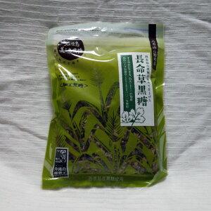 沖縄・石垣島の味☆彡長命草黒糖(100g)
