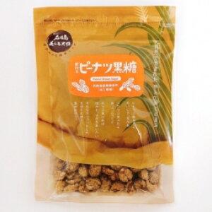 沖縄・石垣島の味☆彡石垣島 皮付きピーナッツ黒糖(140g)食感がベストマッチ