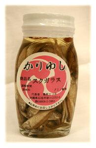 沖縄・石垣島より♪石垣の塩で加工したスクガラス(120g)酒の肴・おかずのトッピングに!