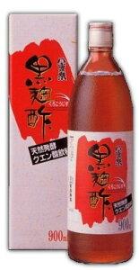 天然クエン酸 黒麹酢 900ml沖縄・石垣島より