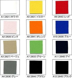 カラーレザーのオリジナル畳防音・防寒 防音・防寒 カラークッションマットミニ タイプA   410mm×410mm厚み15mm