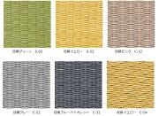 カラー畳セキスイフロア置き畳ユニット畳