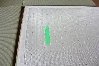 オリジナル置き畳/ユニット畳座1002枚セット天然い草100%琉球畳風へりなし畳