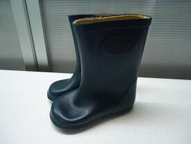【中古】【あす楽可】☆雨の日に♪☆SPORTY BOYS&GIRLS☆キッズ 長靴☆ネイビー☆軽量♪☆屈曲性がある靴底が嬉しい♪☆15cm
