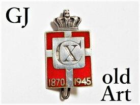 廃盤1945年代Georg Jensenジョージジェンセンデンマーク王クリスチャン10世生誕記念アンティークピンブローチ【M-11465】【中古】【送料無料】