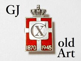 廃盤1945年代Georg Jensenジョージジェンセンデンマーク王クリスチャン10世生誕記念アンティークラペルピン【M-11466】【中古】【送料無料】