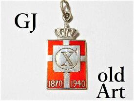 廃盤1945年代Georg Jensenジョージジェンセンデンマーク王クリスチャン10世生誕記念アンティークペンダントチャーム【M-11467】【中古】【送料無料】