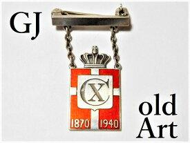 廃盤1940年代Georg Jensenジョージジェンセンデンマーク王クリスチャン10世生誕記念アンティークブローチ【M-11462】【中古】【送料無料】