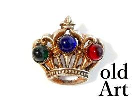 1940年代 クラウン 王冠 STERLING シルバー製 コスチューム ジュエリー ビンテージ ブローチ【M-12586】【中古】