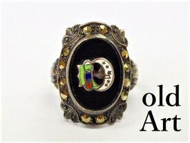 ヴィンテージ1930年代オッドフェローズ三連鎖STERLINGシルバー製レディースリング指輪10号【M-11579】【中古】【送料無料】