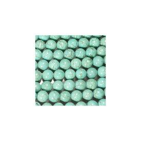 天然石 グリーンターコイズ 丸玉 8mm